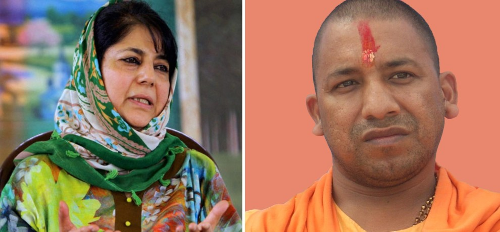 mehbooba mufti not attend the oath ceremony of yogi