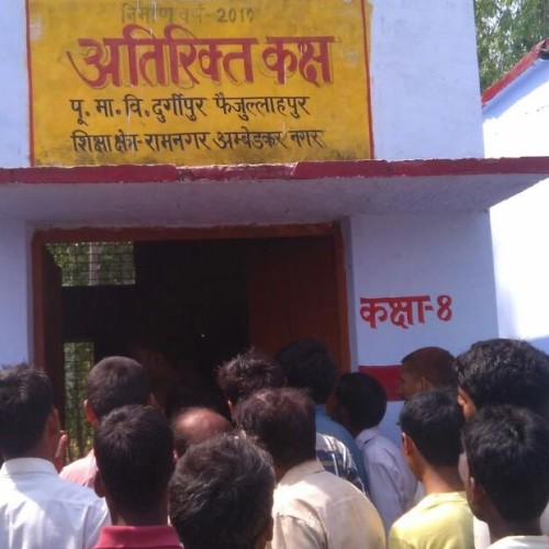 students of primary school ambedkarnagar fell ill suddenly