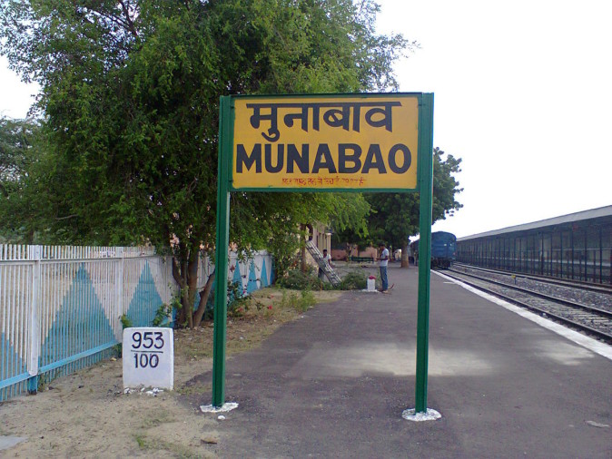 Why usa showing intrest in rajasthan munabao railway station