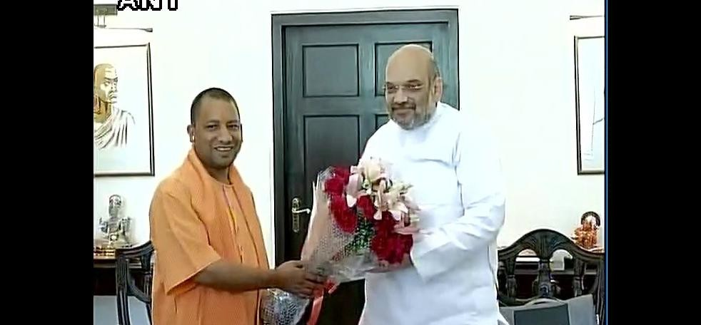 UP CM Yogi Adityanath will come today Delhi, amit Shah to discuss on ministers portfolio
