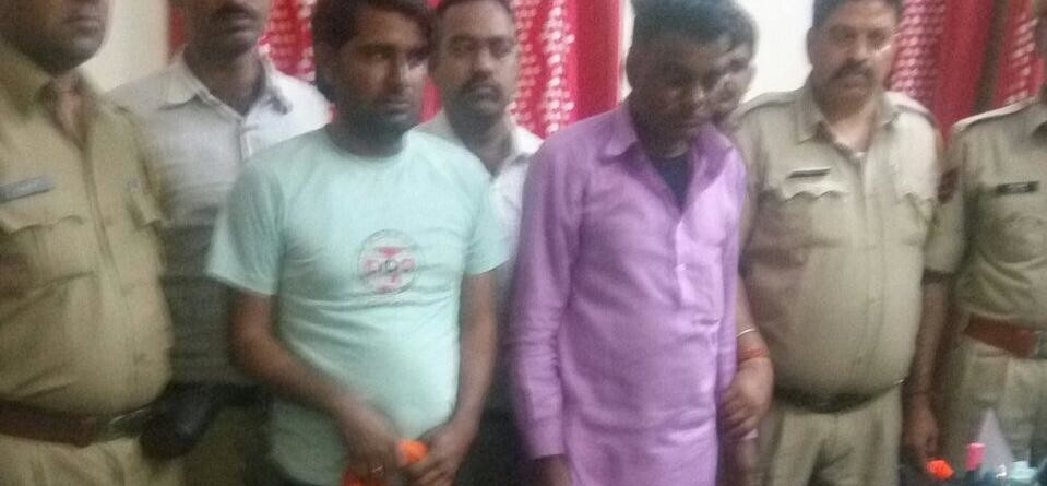 Two arrested including Rs.6 lakh of hawala rupees