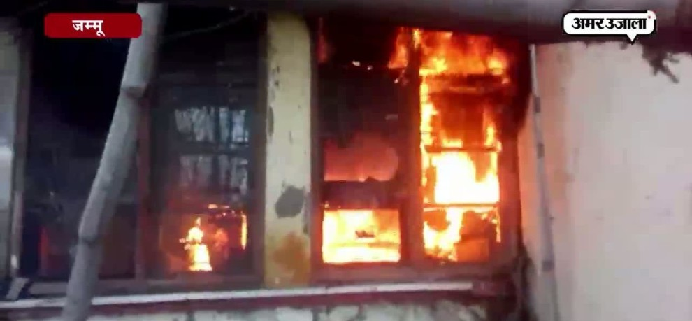 fire breaks out in College Principal's office in Jammu
