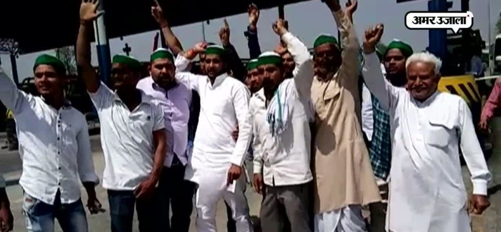 Indian farmers' union Ruckus in  Meerut