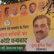 BJP MLA brijesh singh shows deoband as deovrind in his victory poster