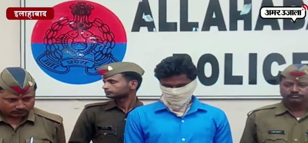 GANGSTER ARRESTED BY ALLAHABAD POLICE IN CASE OF RANSOM