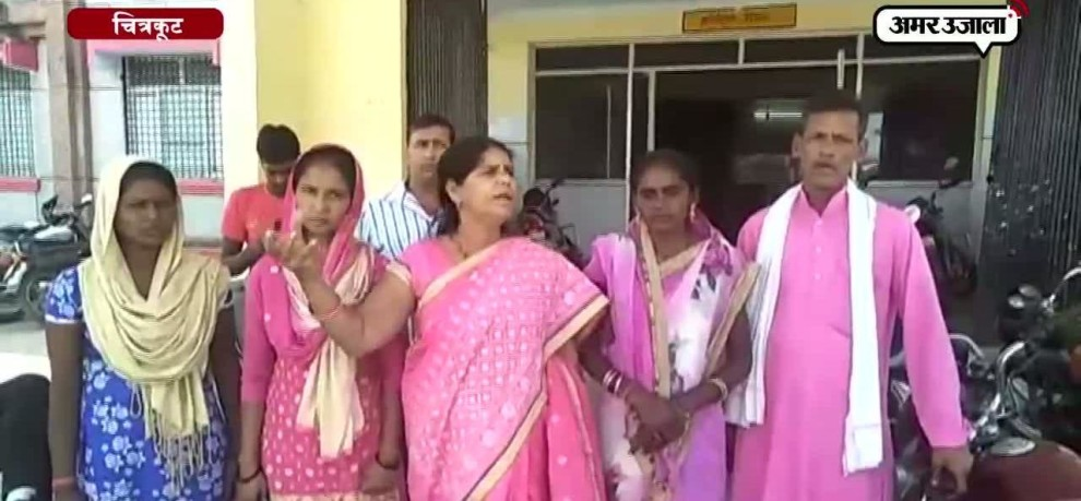 GULABI GANG SAMPAT PAL INSPECT DISTRICT HOSPITAL AT CHITRAKOOT