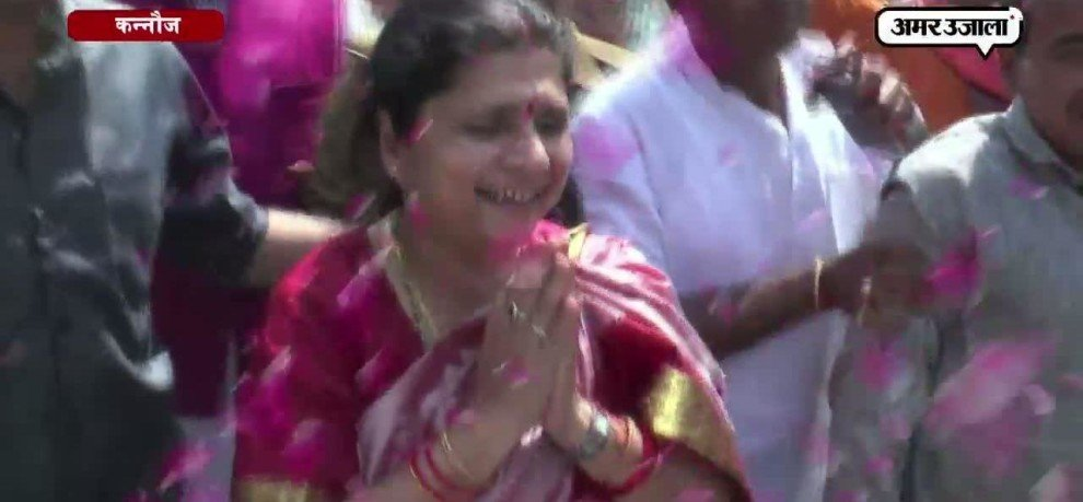 minister of state archana pandey welcomed warmly in kannauj