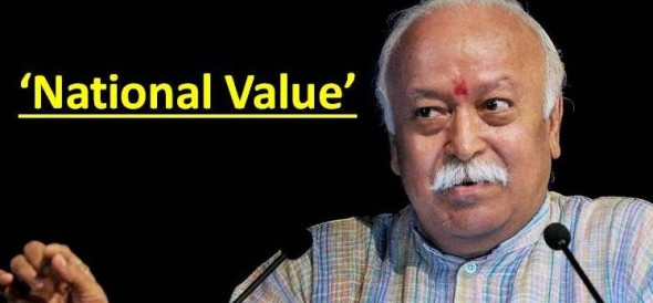 at du seminar rss chief will deliver lecture to university professors on imparting national values