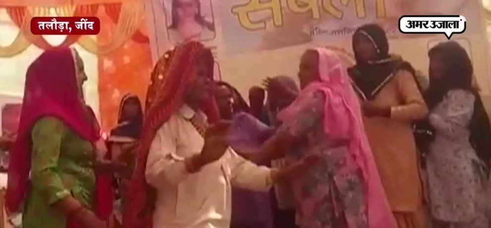 WOMEN'S DANCE IN JIND ON UPLIFTING PURDAH SYSTEM