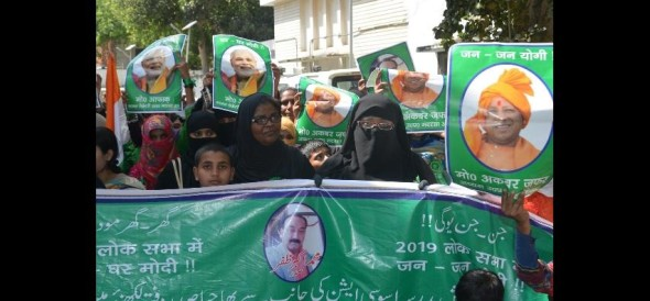 muslims protest with modi and yogi pictures.