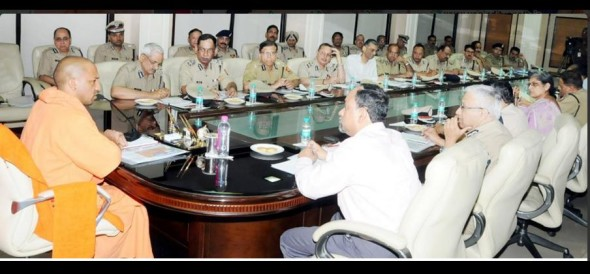 cm yogi adityanath meeting with officers