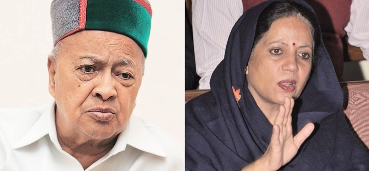 Relief from court to Virbhadra Singh in money laundering case