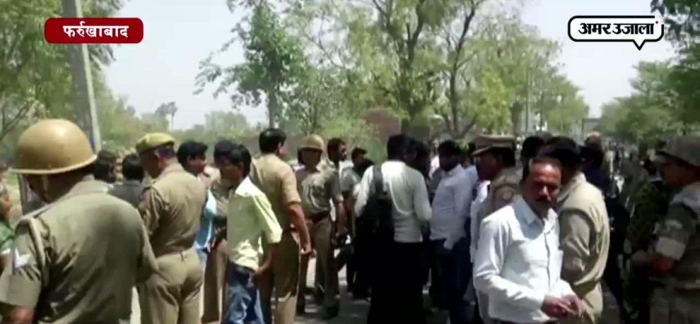 2 PEOPLE DEAD IN AN ACCIDENT, PEOPLE GET VIOLENT IN FARRUKHABAD