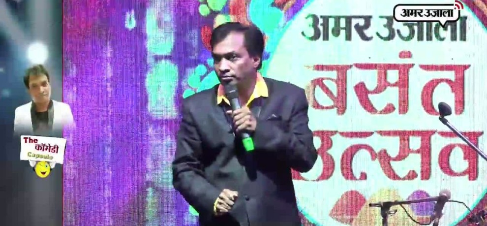 Comedian sunil pal performance