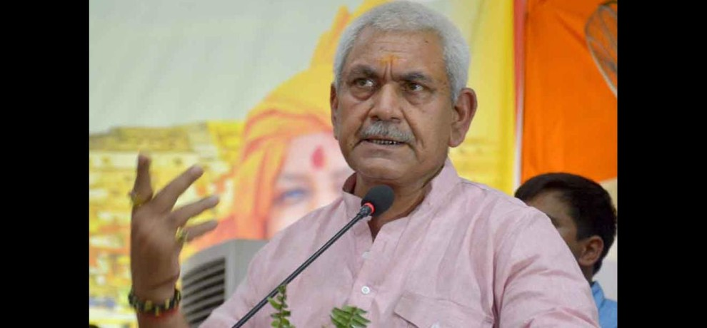 Internet access to every village in the country says manoj sinha