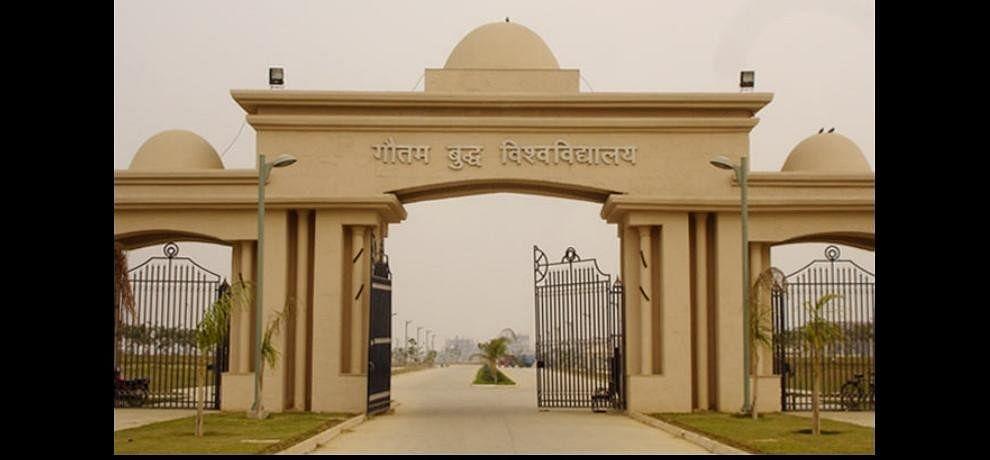 Gautam Buddha Nagar University will also replace Surat, CM Yogi assured assurance