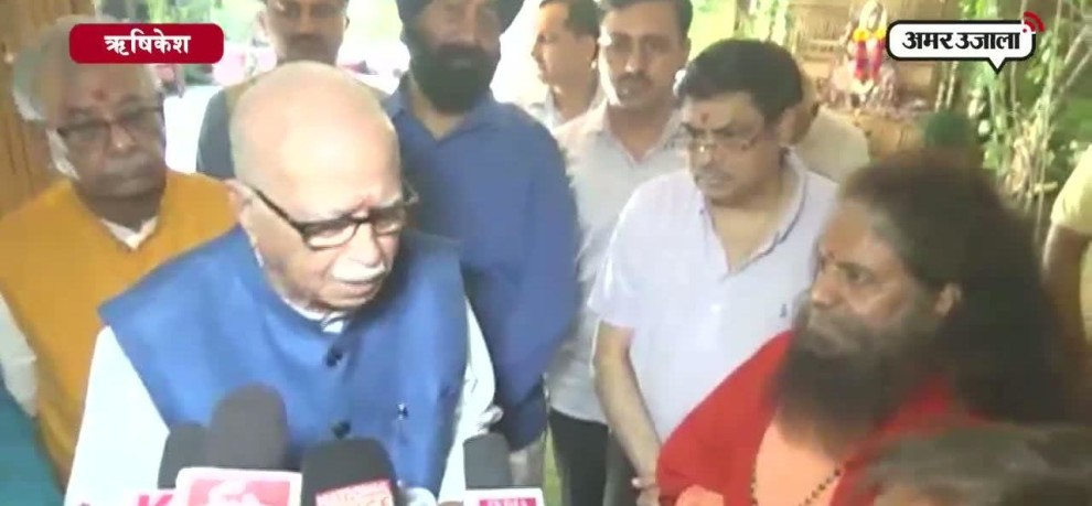BJP LEADER LK ADVANI ARRIVED AT RISHIKESH ON THE DEATH ANNIVERSARY OF HIS WIFE