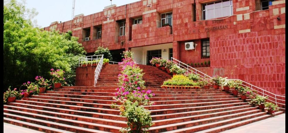 JNU Entrance Exam 2018 2019 Starting From 27 December