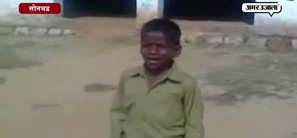 VILLAGE STUDENT AMAZING SONG VIDEO VIRAL
