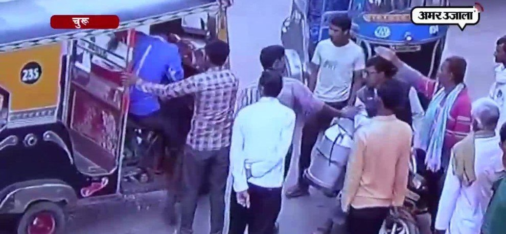 watch live murder of auto driver in rajasthan goes viral