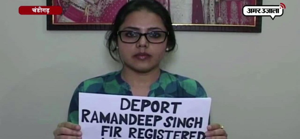 JALANDHAR FAMILY REQUEST INDIAN FOREIGN MINISTRY TO HELP THEM IN CASE OF FRAUD NRI MARRIAGE