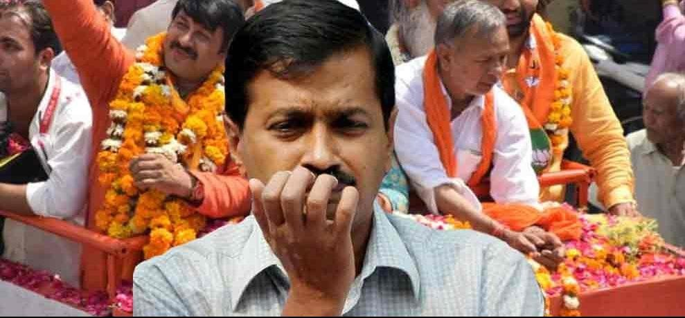 10 reason why delhi mcd results are against arvind kejriwal and aap