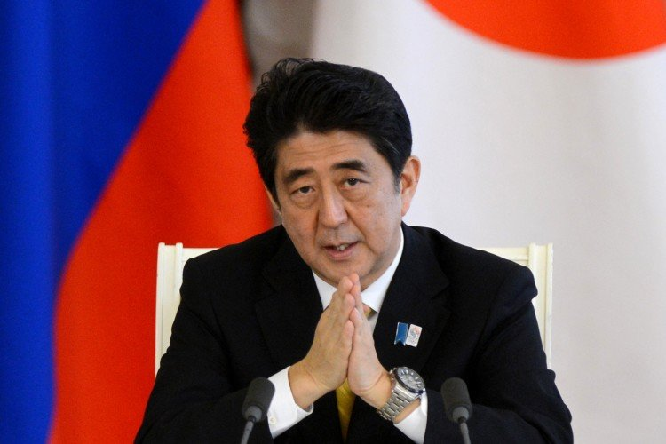 PM Shinzo Abe Ruling Bloc Falls Short of Securing Two-Third Majority in Upper House Election