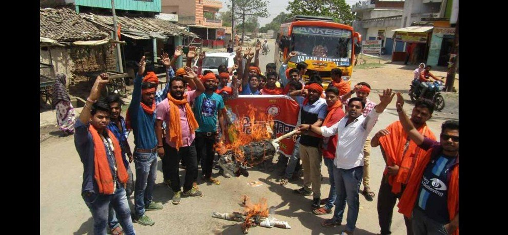 hindu jagran workers burn the dupli of mamata banarji
