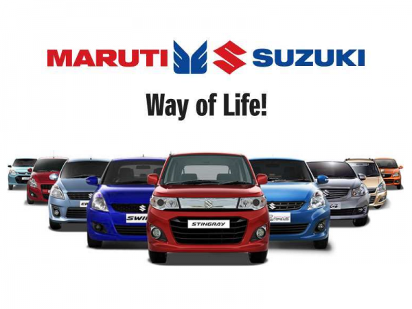 maruti suzuki india limited offers big discount on the petrol cars