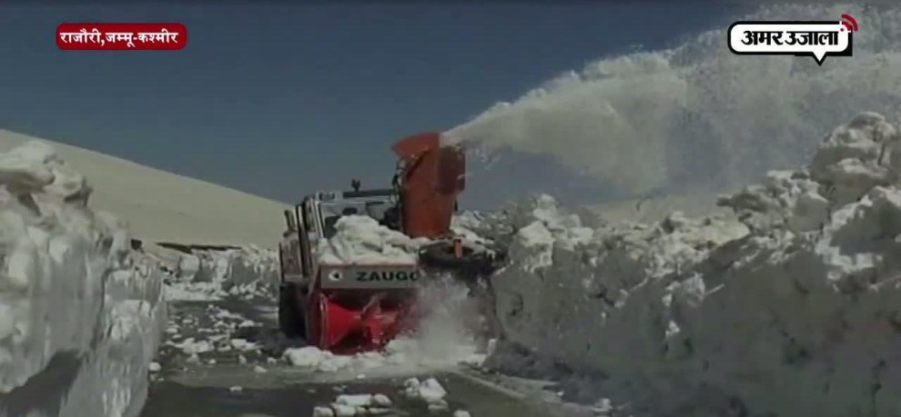 HEAVY SNOW HAS BEEN CLEARED FROM MUGHAL ROAD IN RAJOURI