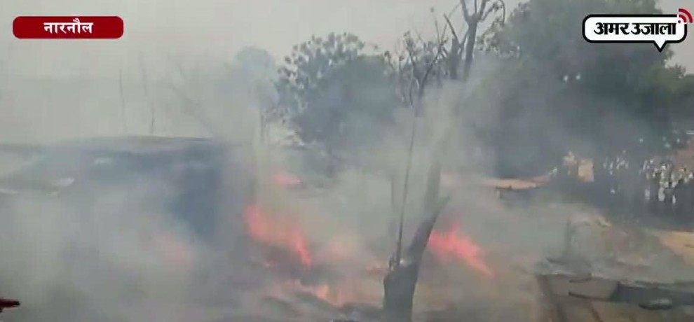 THREE HUTS CAUGHT FIRE FROM BURNING GARBAGE IN SEKA VILLAGE AT NARNAUL HARYANA