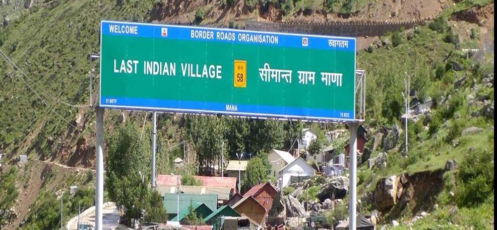 know about last village of india mana