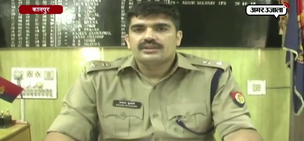 police constable fired for bar girls in kanpur