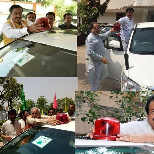 ministers in UP removed red beacon from their cars.