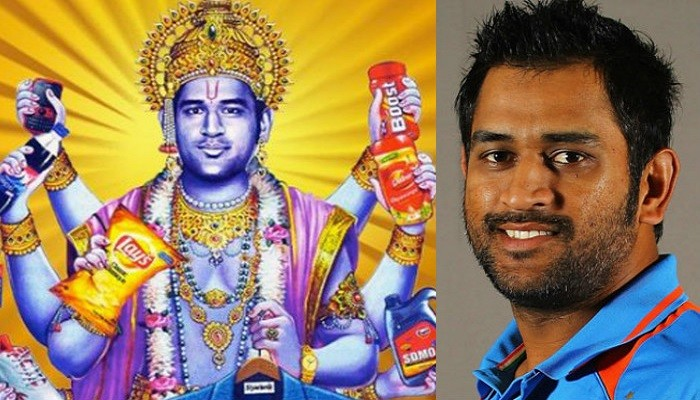 SC gives relief to Dhoni, says action against Dhoni is a mockery of the law