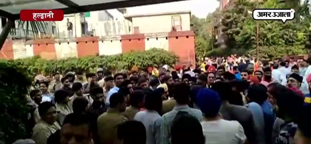 PEOPLE RUCKUS IN HALDWANI FOR ARRESTING THE TAMPER ACCUSED TEACHER