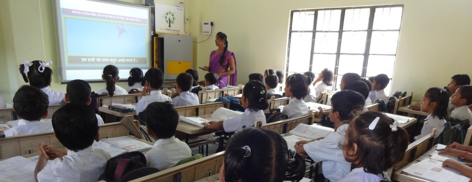 sarkari jobs 2017:  assam government will appoint more than 18000 posts of teachers in 1 year