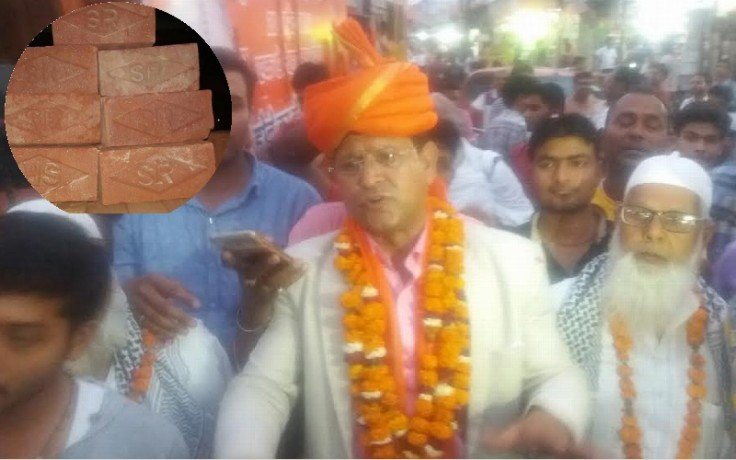 mulim kar sevak munch donates bricks for ayodhya temple