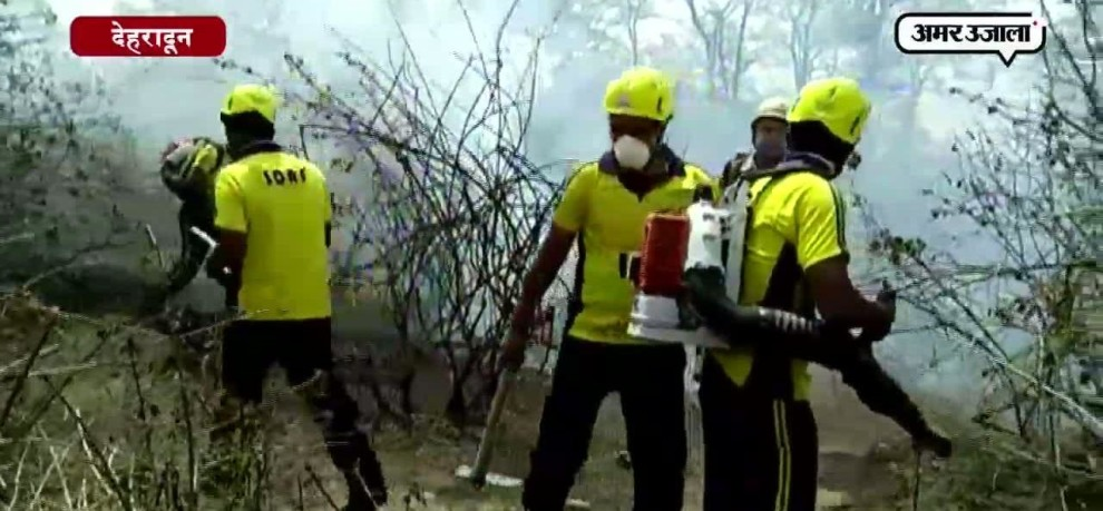 MOCK DRILL PERFORMED BY FOREST DEPARTMENT IN DEHRADUN