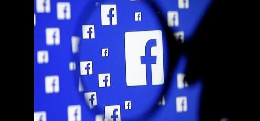 फेसबुक लॉगिन में हो रही है दिक्कत तो हो जाएं अलर्ट, हैकर्स के निशाने पर हैं आप