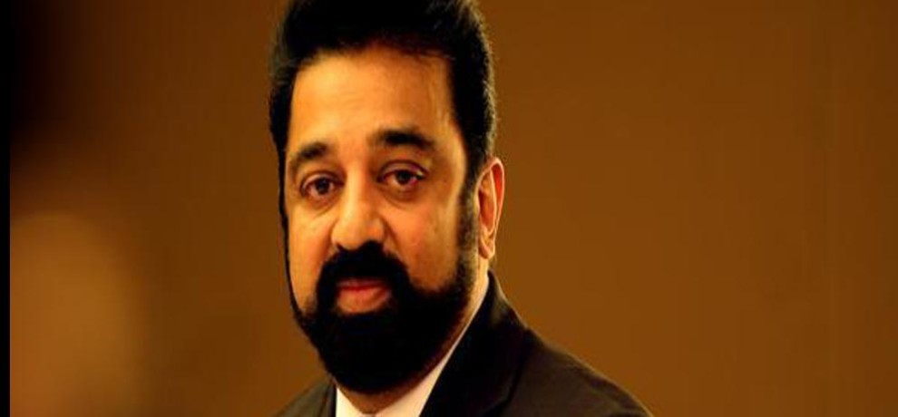 pil filed against the telecast of kamal haasan hosted bigg boss tamil version