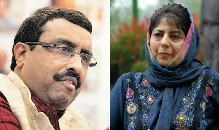 Collision between bjp and pdp in jammu kashmir