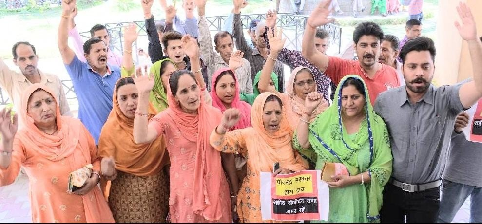 Protest by family members of pathankot airbase attack martyr sanjeevan rana outside dc office