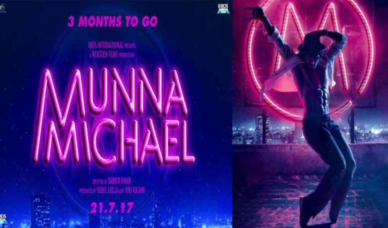 Tiger Shroff will pay tribute to Michael Jackson in his upcoming movie Munna Michael