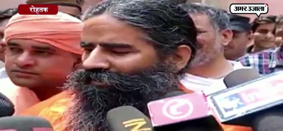BABA RAMDEV REACH ROHTAK and speaks about cow killings