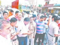 jind,  electric supply, problem, protest,   harayana