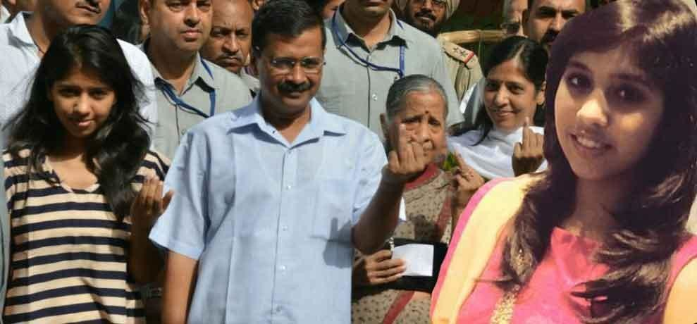kejriwal daughter harshita and his success in iit and involvement in ploitics