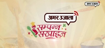 huge response to amar ujala sampann surprise contest in lucknow