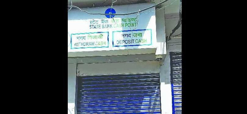 Cash crisis again in pauri
