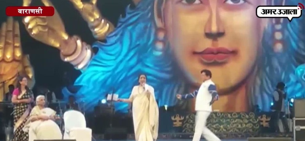 PLAYBACK SINGER SURESH WADKAR AND ASHA BHOSLE PERFORM IN SWAR GANGA SANGEET MAHOTSAV AT VARANASI